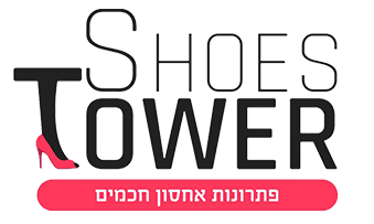 Shoes Tower